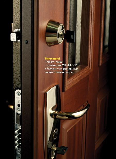 Стальные двери йошкар ола фото все время